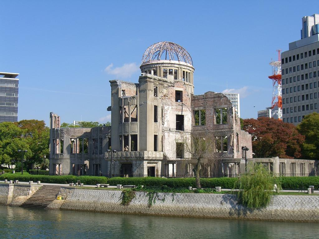 Hiroshima Japan - A-bomb Dome