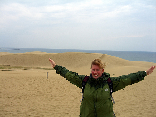 Tottori zandduinen in Japan