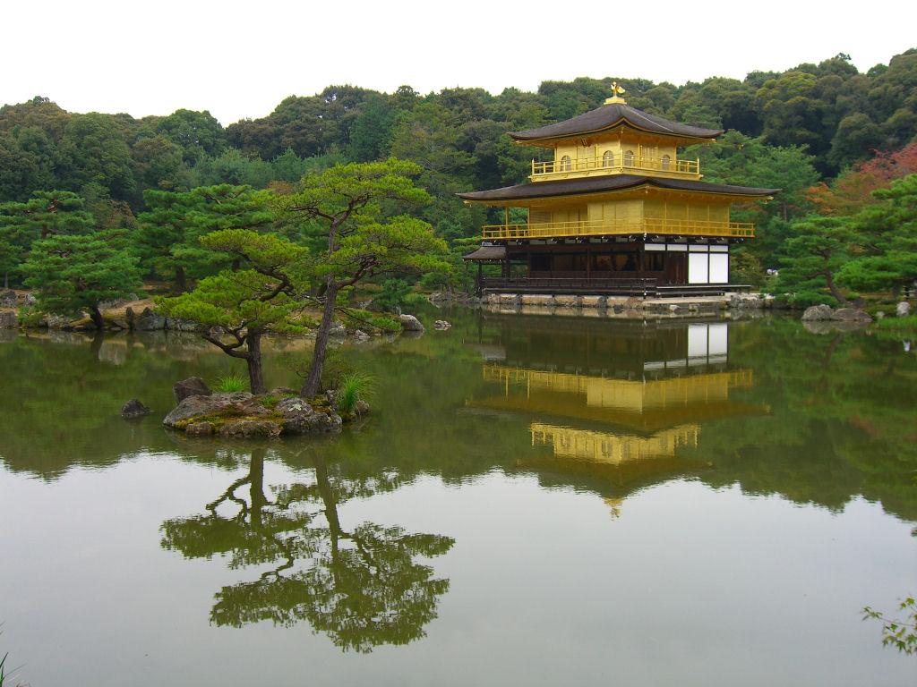 Kinkakuji Temple Kyoto Japan