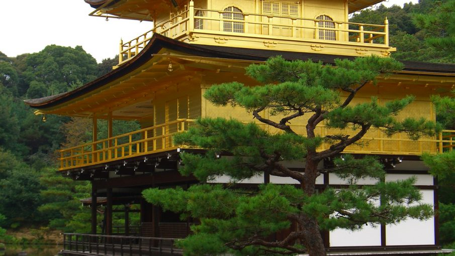 Kinkakuji Golden Temple in Kyoto Japan